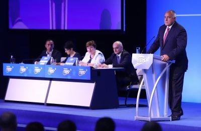 ГЕРБ избира ново ръководство на партията на 11 май