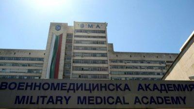 Ваксинационният център във ВМА е с променено работно време