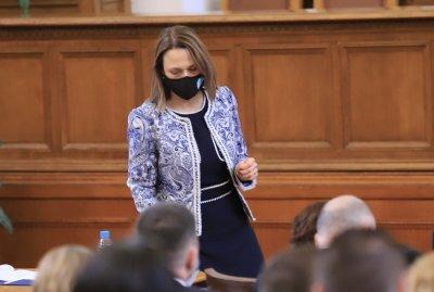 Бойко Борисов ще бъде поканен за изслушване в пленарна зала утре