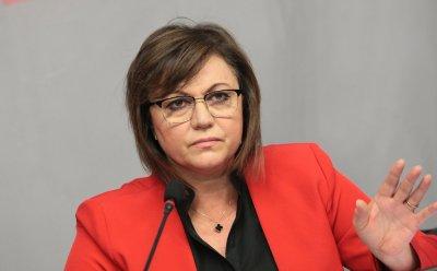 Нинова: Националният съвет на БСП ще вземе решение как да постъпим с мандата