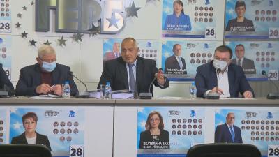 Борисов потвърди: Явява се на изслушване в парламента в сряда