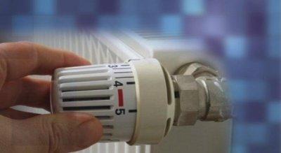 КЕВР: Цените на парното, топлата вода и тока не се променят