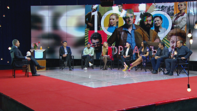 """Открехваме """"Порталът"""": Най-новият сериал на БНТ започва утре вечер"""