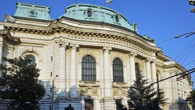 Софийският университет е класиран в престижен световен рейтинг