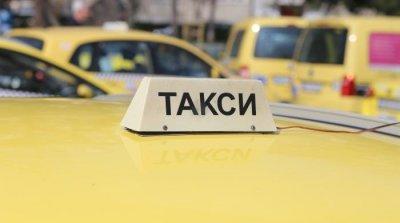 По-високи цени на такситата в Благоевград