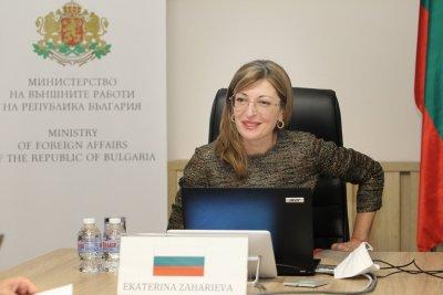 Екатерина Захариева обсъжда с външните министри ситуацията в Украйна
