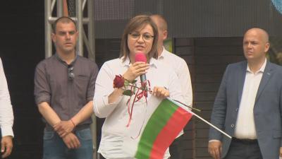 Корнелия Нинова: Уверявам ви, че ще вземем най-доброто решение - за отечеството и за хората