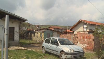 Започва регулация на имотите в махалите в Дупница