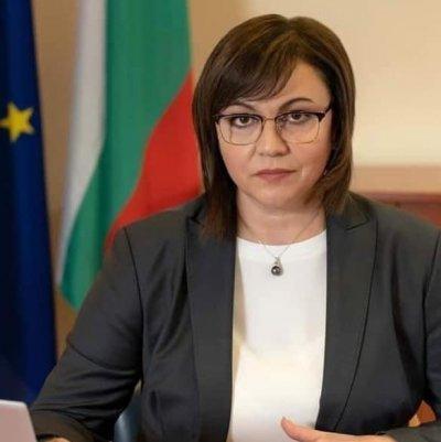 Корнелия Нинова: Фалшива новина е, че БСП е дала министри за служебен кабинет