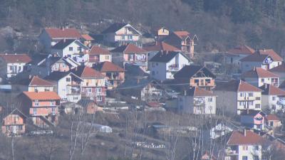 След протеста на българите от Западните покрайнини: МЗ промени заповедта си
