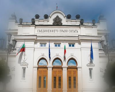 Парламентът отхвърли намаляването на партийната субсидия на 1 лев