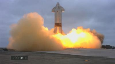 """Старшип"" се приземи успешно - по-близо ли сме до Марс?"
