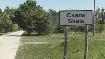 51-годишна, самотно живееща, жена е убита в с. Скала
