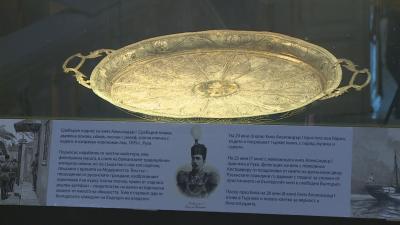 Сребърен поднос, подарен на княз Александър Батенберг, показват в Русенския музей