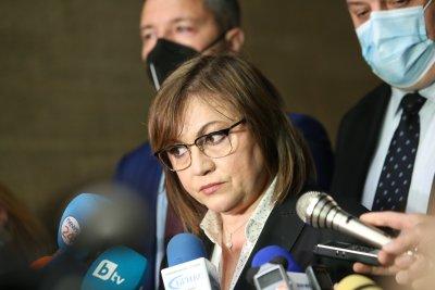 Корнелия Нинова: Надяваме се разумът да надделее и да има кабинет след следващите избори