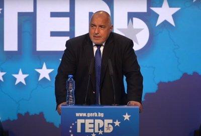 Борисов: Комисията по ревизия е арбитражен съд между бизнесмени