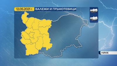 Днес остава слънчево, жълт код за валежи утре следобед