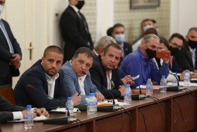 Скандално заседание на комисията за проверка на управлението на ГЕРБ (ОБЗОР)