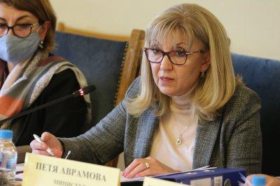 Комисията по ревизия ще изслуша регионалния министър в оставка Петя Аврамова