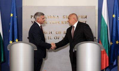 Кабинетът на Бойко Борисов предаде властта на служебното правителство