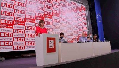 Националният съвет на БСП избра нов предизборен щаб