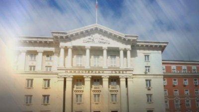 Служебният премиер Стефан Янев разговаря с посланика на САЩ