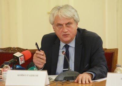 Бойко Рашков освободи от длъжност директора на Инспектората в МВР
