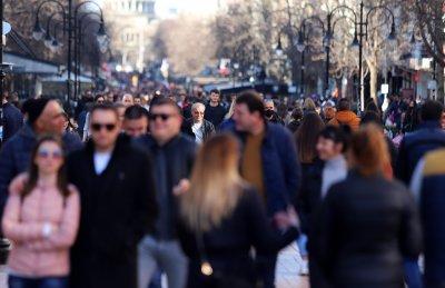 Българският хелзинкски комитет: Правата на стотици хиляди българи бяха засегнати през 2020 г.