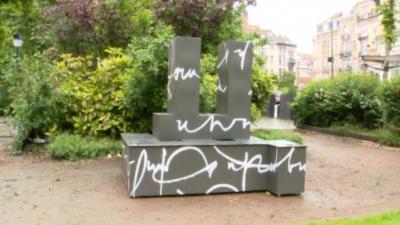 Пейки с български букви украсиха Брюксел (СНИМКИ)