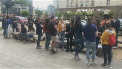 Десетокласници протестираха срещу външното оценяване