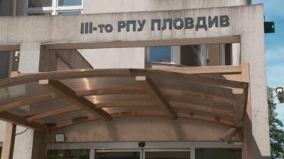 При закрити врата гледат мерките на полицаите от Пловдив