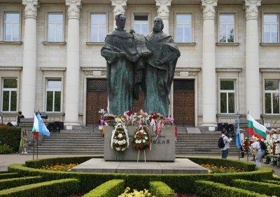 Започнаха честванията на 24-ти май в София