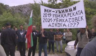 Протест пред ВЕЦ-Кричим заради смъртта на рибар
