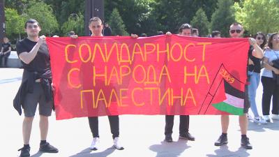 Палестинци на мирно шествие в София