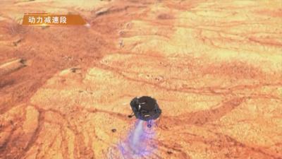 Успех на първата китайска мисия до Червената планета