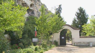 Природозащитници почистиха Басарбовския манастир край Русе