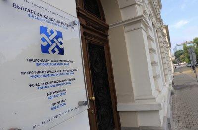 БНБ: Българската банка за развитие последно е одитирана преди 4 години, открит е рисков профил