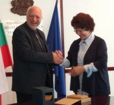Министрите на културата на България и РСМ изработват Програма за сътрудничество