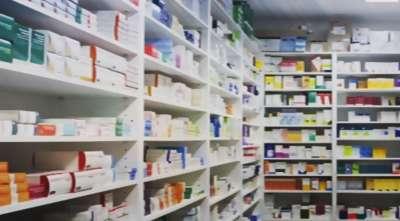 От днес купуваме лекарства само с електронни предписания