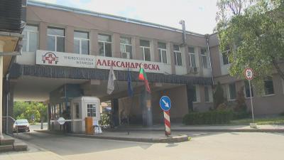 До дни сменят ръководството на Александровска болница