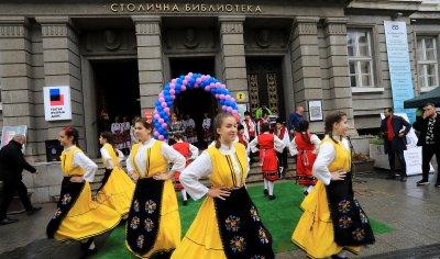 Децата на София рисуваха, пяха и танцуваха за празника си - 1 юни (Снимки)