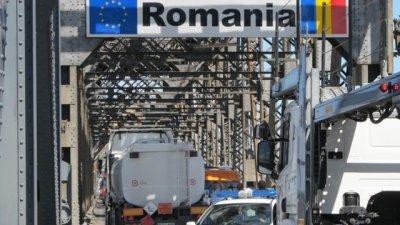 Автобус с украински туристи успешно премина през Румъния след намесата на българските власти