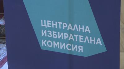 11 партии и 4 коалиции са се регистрирали за изборите досега
