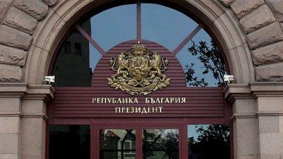 САС: Арестите в президентството са незаконни