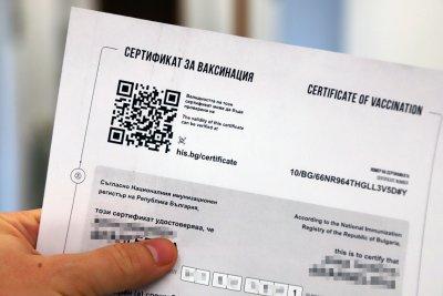 Здравният министър утвърди образците за COVID сертификат на ЕС