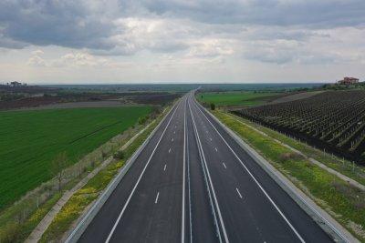 """СГП се самосезира за обществените поръчки в """"Автомагистрали"""" ЕАД"""