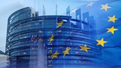 ЕС отпуска 14 милиона евро в помощ на кандидатите за членство