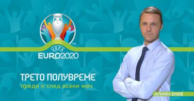 БНТ стартира три спортни предавания за Евро 2020
