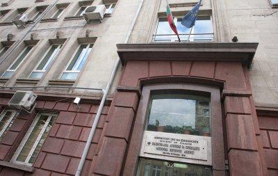 """НАП публикува списък с фирми, свързани със санкционираните по закона """"Магнитски"""""""