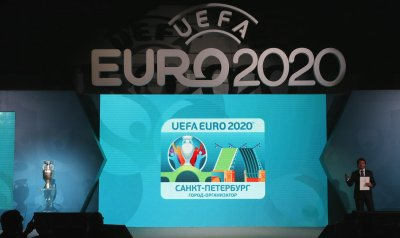 Кой, къде, кога? Всичко, което трябва да знаете за Евро 2020